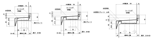 b_mizukiri_002