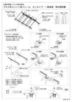 thumbnail of gl_unit_torisetsu