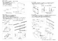 thumbnail of wall_torisetsu